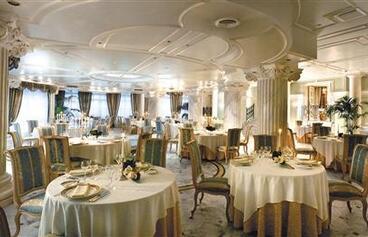 Grand Hotel Des Bains - Sala le Colonne